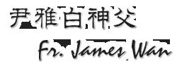 Fr. James Wan