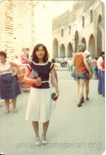 1979 Aug pic 11
