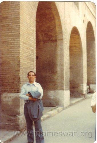 1979 Aug pic 12