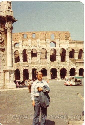 1979 Aug pic 16