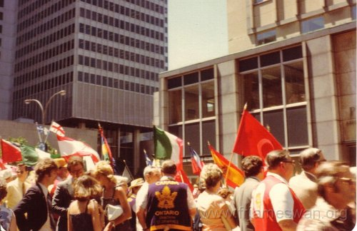 1979 Aug pic 4