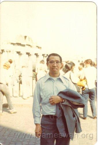 1979 Augpic 18