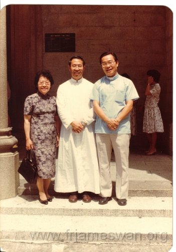 1983 Oct Visit of Mrs Ma - 2