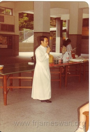 1982 June