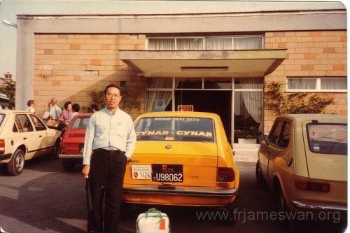 1983 Aug