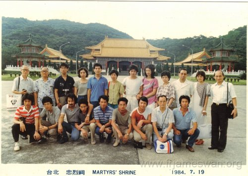 1984 July 19 Martyrs Shrine Taiwan