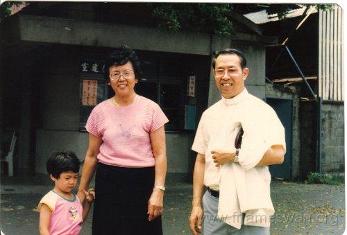 1985 July pic 3