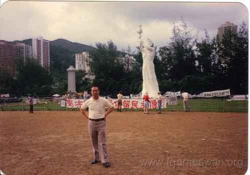 1990 June 4 pic 11