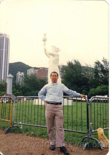 1990 June 4 pic 13