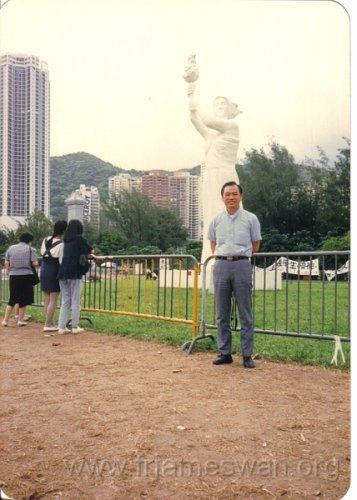1990 June 4 pic 14