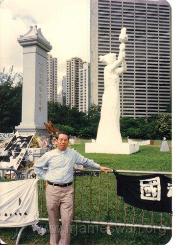 1990 June 4 pic 16