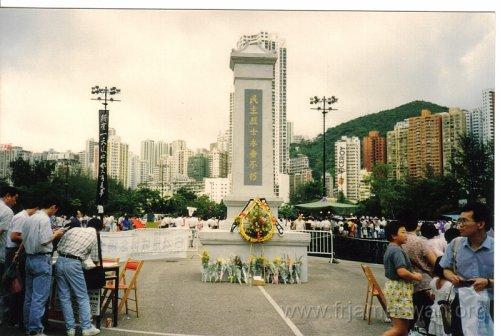 1990 June 4 pic 3