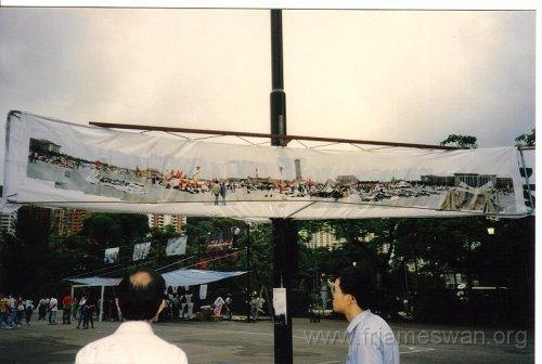 1990 June 4 pic 4
