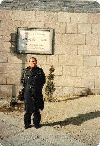 Man Lei Cheung Sing - Bah Tak Lang