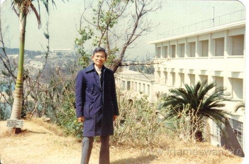 1984 Apr pic 1
