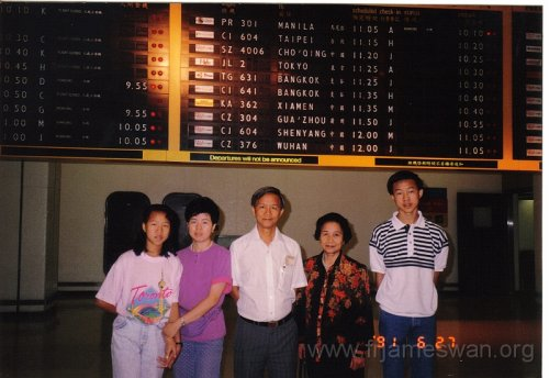 1991 June 27