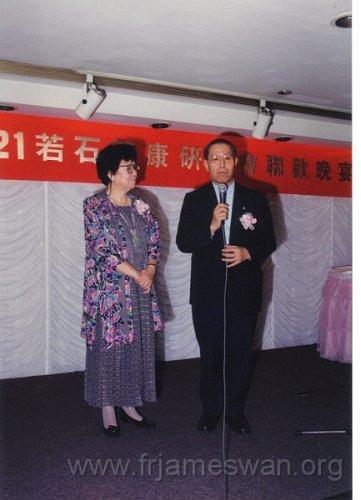 21 Yek Shak Health Seminar -1992