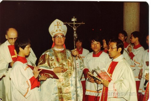 1982 Apr 10 Cathedral of the Immaculate Conception 1