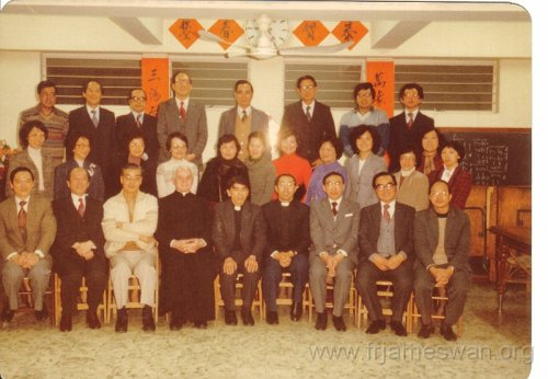 1982 Feb