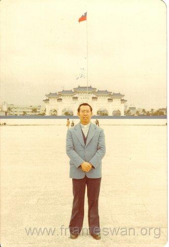 1982 Jan