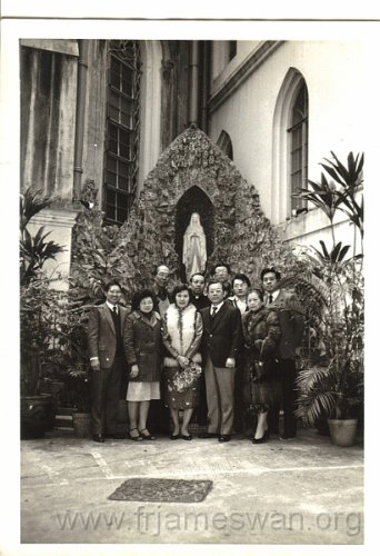 1984 Cathedral - Executive Member