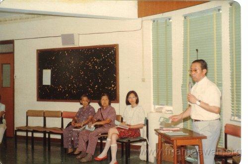 1985 Aug pic 1