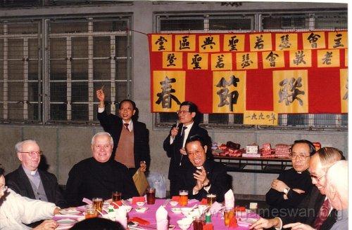 1990 Feb 11 Spring Gathering
