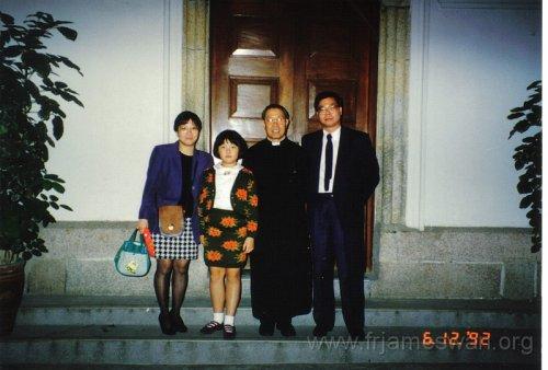 1992 Dec 6 pic 2