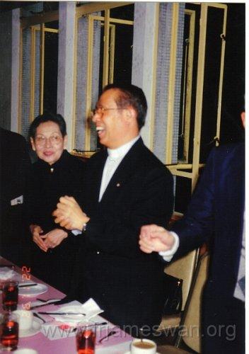 1992 Nov 22 pic 2