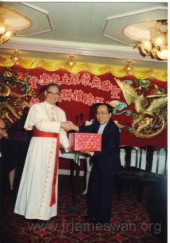 1990 Dec 8 Feast Day of HK Immaculate of Conception of Cathdreal - Dinner - 20