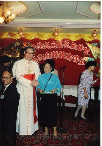 1990 Dec 8 Feast Day of HK Immaculate of Conception of Cathdreal - Dinner - 21