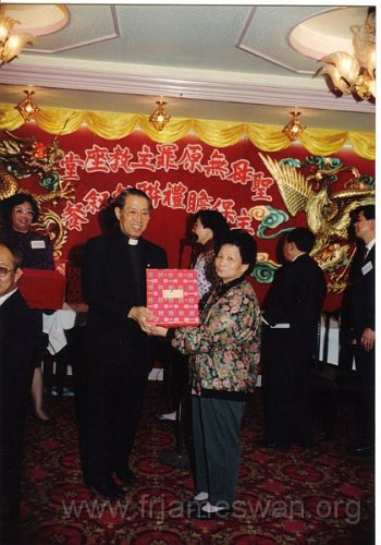 1990 Dec 8 Feast Day of HK Immaculate of Conception of Cathdreal - Dinner - 24