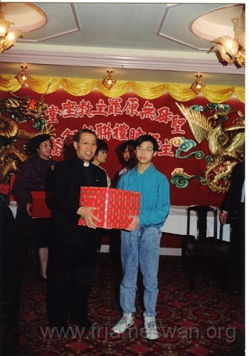 1990 Dec 8 Feast Day of HK Immaculate of Conception of Cathdreal - Dinner - 26