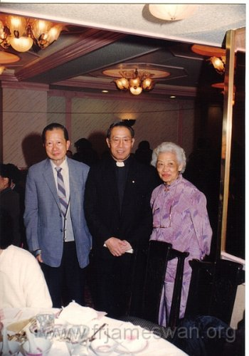 1990 Dec 8 Feast Day of HK Immaculate of Conception of Cathdreal -  Dinner - 10