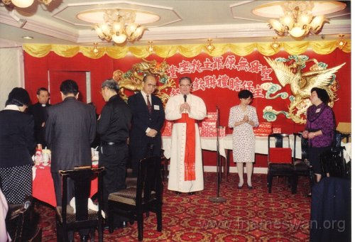 1990 Dec 8 Feast Day of HK Immaculate of Conception of Cathdreal -  Dinner - 12