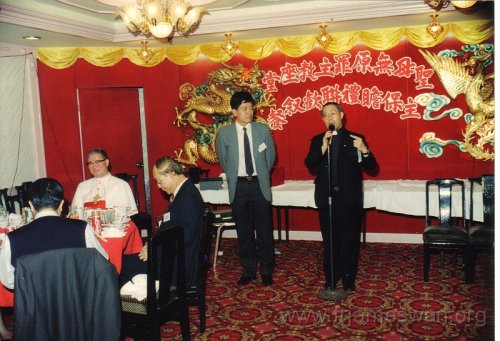 1990 Dec 8 Feast Day of HK Immaculate of Conception of Cathdreal -  Dinner - 14