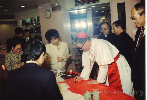 1990 Dec 8 Feast Day of HK Immaculate of Conception of Cathdreal -  Dinner -  1