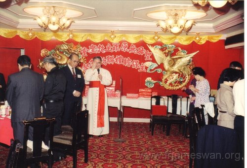 1990 Dec 8 Feast Day of HK Immaculate of Conception of Cathdreal -  Dinner -  11
