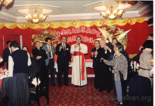 1990 Dec 8 Feast Day of HK Immaculate of Conception of Cathdreal -  Dinner -  13