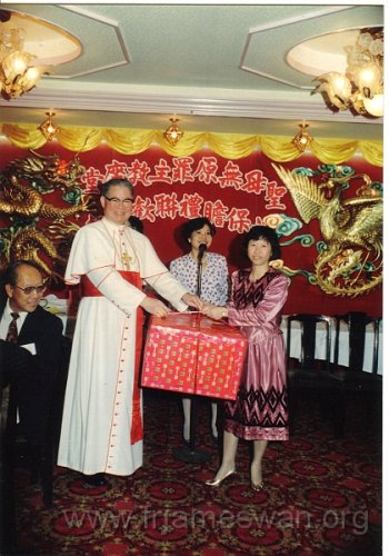 1990 Dec 8 Feast Day of HK Immaculate of Conception of Cathdreal -  Dinner -  22