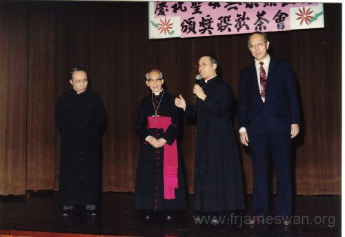 1990 Dec 9 Awards and Celebration -   1
