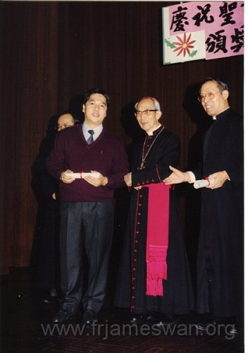 1990 Dec 9 Awards and Celebration -   14