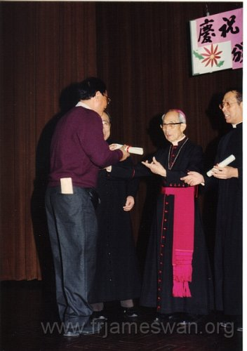 1990 Dec 9 Awards and Celebration -   15