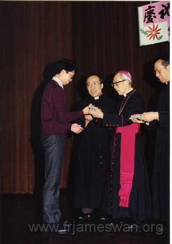 1990 Dec 9 Awards and Celebration -   16