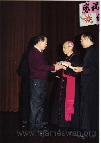 1990 Dec 9 Awards and Celebration -   17