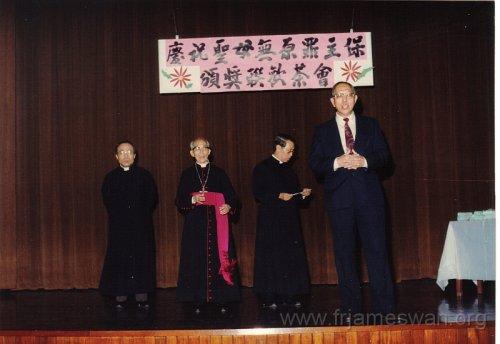 1990 Dec 9 Awards and Celebration -   2