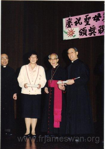 1990 Dec 9 Awards and Celebration -   4