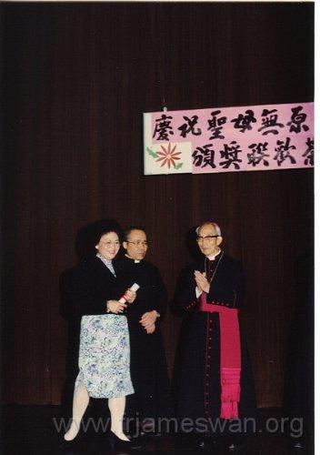 1990 Dec 9 Awards and Celebration -   7