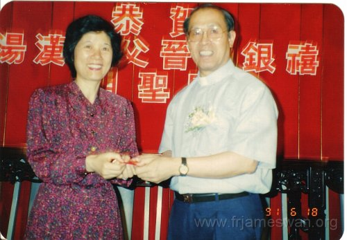 1991 June 18 25th Anniv of Ordination of Fr. Tong Hong3