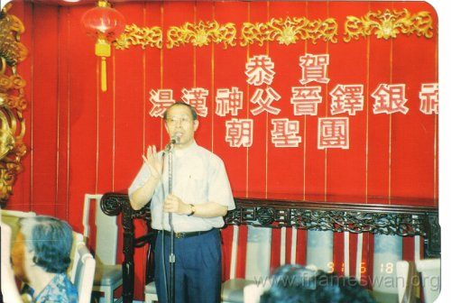 1991 June 18 25th Anniv of Ordination of Fr. Tong Hong 1